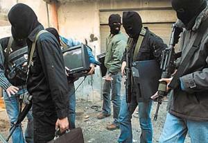 """""""Espropri"""" dei miliziani di Hamas nella striscia di Gaza"""