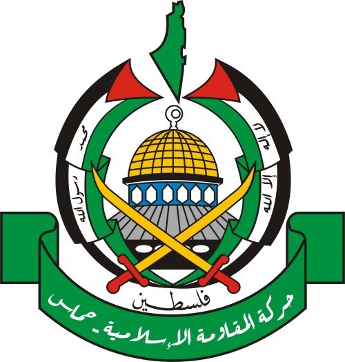 """Leader di Hamas: """"Costruiremo lo stato islamico in tutta ..."""