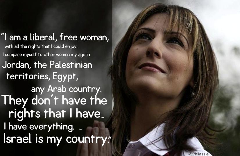 """Boshra Khalaila, araba musulmana: """"Le donne della mia età in Giordania, Autorità Palestinese, Egitto, in qualunque paese arabo non hanno i diritti che ho io: Israele è il mio paese"""" (Da: Times of Israel)"""