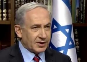 Netanyahu CBS tgl pcc