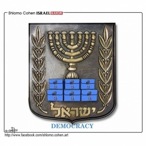 Israele alle urne