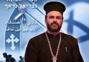 Padre Gabriel Nadaf, autore di questo articolo