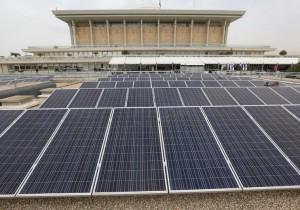 """Il """"tetto solare"""" della Knesset"""