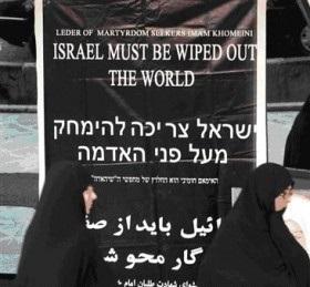 """Teheran, manifestazione pro-palestinesi. Sul cartello: """"Israele deve essere cancellato dal mondo"""""""