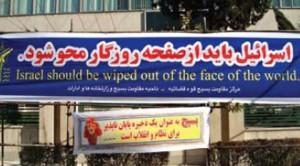 """Iran: """"Israele deve essere cancelklato dalla faccia del mondo"""""""