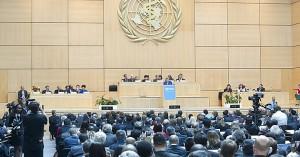 La 68esima Assemblea dell'organizzazione Mondiale della Sanità, Ginevra 18-26 maggio 2015