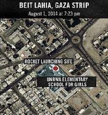 nel corile della scuola femminile dell'Unrwa a Beit Lahiya (striscia di Gaza)