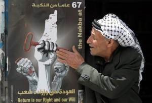"""Nakba 2015: il mito del """"ritorno"""" con la consueta mappa delle rivendicazioni palestinesi e la cancellazione di Israele dalla carta geografica"""