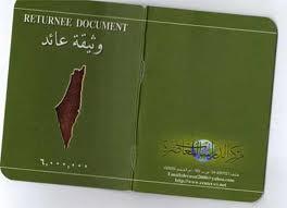 """Dal sito della ong Zochrot – Ipotetico documento del """"palestinese di ritorno"""": lo stato ebraico è cancellato dalla carta geografica"""