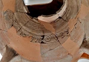 L'iscrizione sulla giara di Khirbet Qeiyafa