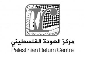 Il logo del Centro palestinese per il Ritorno