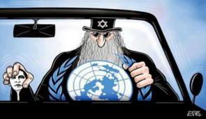 Incolpando di tutto ebrei e Israele, le teorie complottiste antisemite e antisioniste coprono
