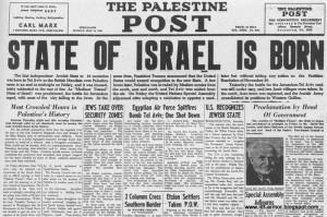 La notizia della nascita dello stato d'Israele sul Palestine Post (oggi Jerusalem Post)