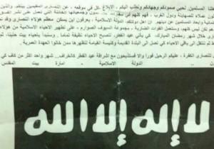 Il volantino firmato ISIS che minaccia gli arabi cristiani di Gerusalemme