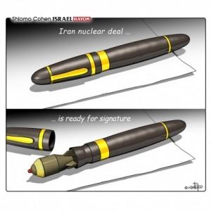 L'accordo sul nucleare iraniano pronto per la firma, nella vignetta di Israel HaYom