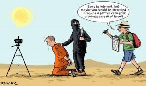 """""""Spiacente di interromperla, ma forse le interessa firmare una petizione per il boicottaggio culturale di Israele"""" (di Guy Morad)"""