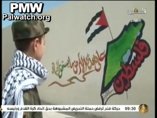 Sul muro di una scuola dell?Autorità Plaestinese ad Al-Karameh (Cisgiordania): Israele è cancellato dalla carta geografica