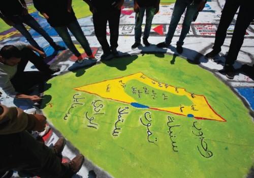 La mappa delle rivendicazioni palestinesi disegnata durante una manifestazione a Ramallah nel 2013: Israele è cancellato dalla carta geografica