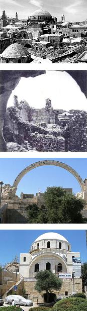 Dall'alto: La secolare sinagoga di Hurva prima del 1948; la stessa sinagoga durante l'occupazione giordana di Gerusalemme Vecchia (1948-1967); l'arco in memoria della sinagoga, eretto dopo la riunificazione della città nel 1967; la sinagoga quasi completamente ricostruita (luglio 2009).