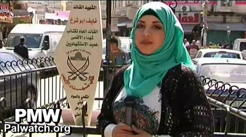 """Monumento a forma di """"Palestina"""" (Israele è cancellato dalla carta geografica) eretto dall'Autorità Palestinese a Nablus nella piazza intitolata in onere del terrorista Naif Abu Sharah, delle Briogate martiri di al-Aqsa, responsabile fra l'altro del duplice attentato suicida che il 5 gennaio 2003 provocò la morte di 23 civili israeliani a Tel Aviv. L'immagine è tratta dal reportage del 17 luglio 2015 della tv Awdah di Fatah, il movimento che fa capo ad Abu Mazen"""