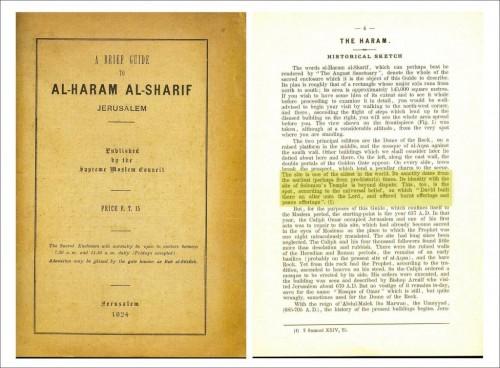 La Guida ufficiale del Waqf islamico del 1924 (clicca per ingrandire)