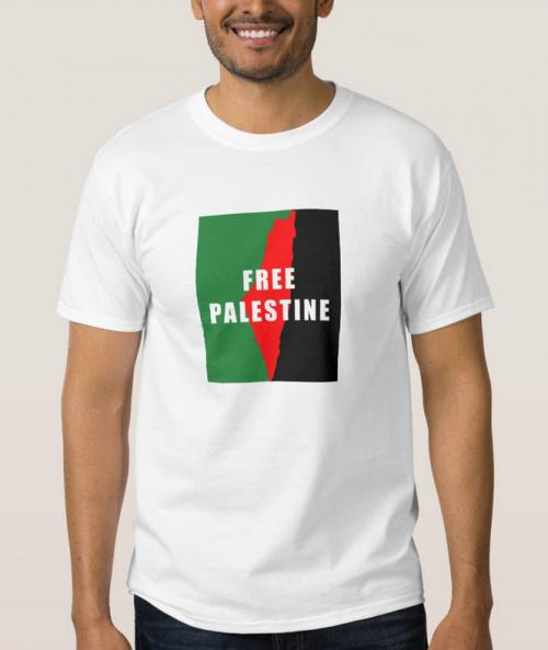 La propaganda palestinese ribadisce in ogni modo possibile e senza eccezioni la rivendicazione di tutta la terra: Israele è cancellato dalla carta geografica