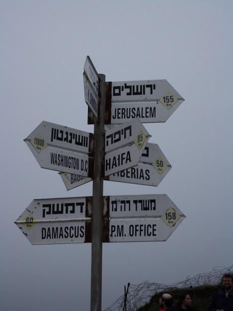 Il cartello sul Monte Bental, nel Golan israeliano, al confine con la Siria