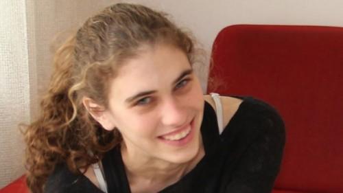 Shlomit Krigman, 23 anni, accoltellata a morte lunedì da due terroristi palestinesi alle porte di un negozio di Beit Horon, a nord di Gerusalemme