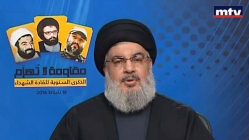 Il capo di Hezbollah Hassan Nasrallah durante il discorso ai libanesi trasmesso in tv martedì scorso