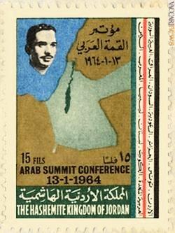 Francobollo giordano del 1964