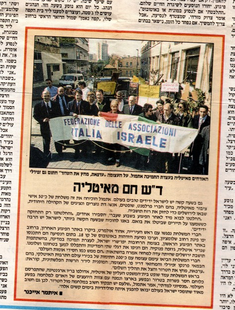 Yedioth Ahronoth, 11 marzo 1996 (clicca per ingrandire)