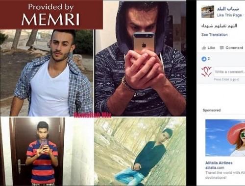 """Dalla pagina Facebook del forum giovanile Shabab Al-Balad: """"""""Allah, accettali come martiri"""""""
