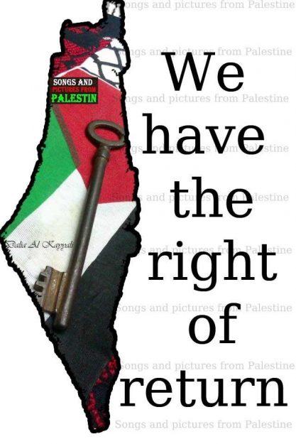 """Tutta la propaganda palestinese sul """"diritto al ritorno"""" indica senza mezzi termini l'obiettivo di invadere Israele cancellandolo dalla carta geografica"""
