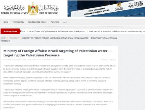 Il comunicato del Ministero degli esteri dell'Autorità palestinese