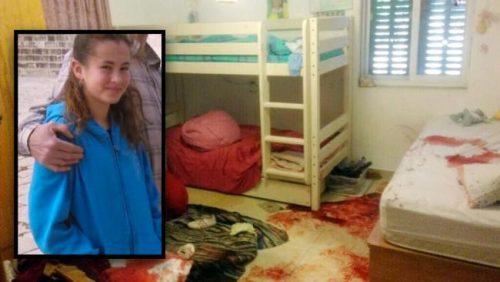 Hallel Ariel, 13enne israeliana accoltellata a morte nel sonno nella sua casa di Kiryat Arba lo scorso 30 giugno