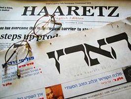 Israele siti di incontri gratis