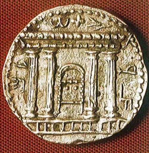 Moneta coniata nel 134/5 e.v., durante la rivolta ebraica anti-romana di Bar Kokhba. Vi è rappresentata la facciata del Tempio di Gerusalemme, all'interno del quale si intravede l'Arca dell'Alleanza