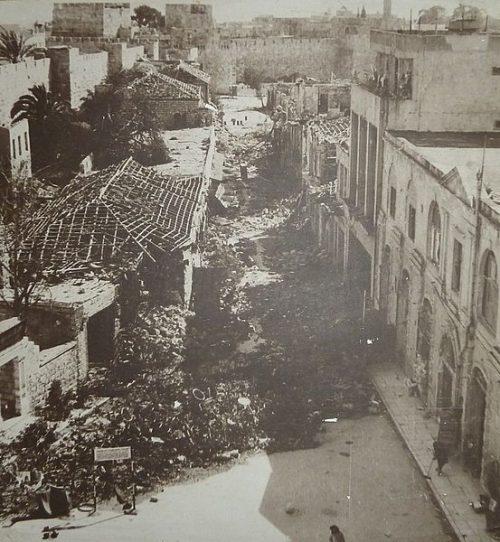 Gerusalemme divisa dall'occupazione giordana (1948-1967)