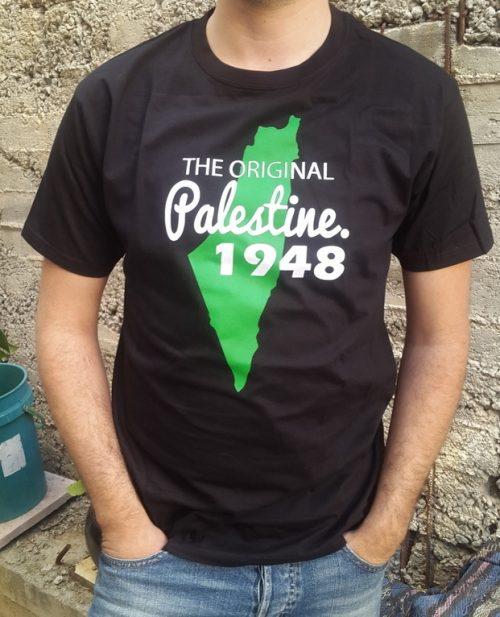 Per i palestinesi, la guerra scatenata nel '48, per impedire l'autodeterminazione del popolo ebraico in qualunque parte del paese, non è mai finita (come dimostra tutta la loro pubblicistica che cancella Israele dalla carta geografica)