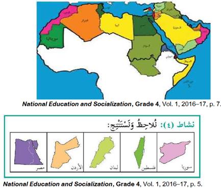Cartina Geografica Della Palestina Di Oggi.L Unico Piano Di Pace Accettabile Dai Palestinesi Israele Net Israele Net