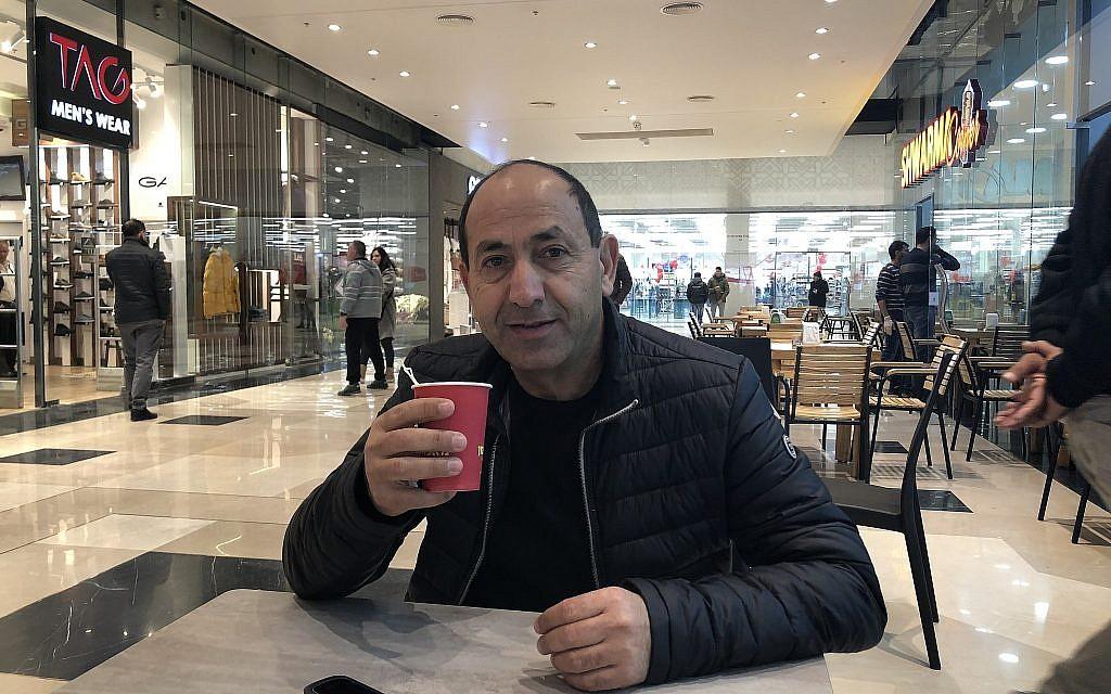 https://www.israele.net/wp-content/uploads/2019/01/Rami-Levy-Atarot.jpg
