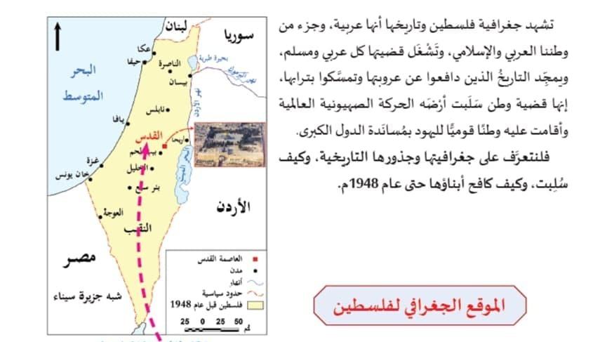 Cartina Geografica Della Palestina Di Oggi.Israele Circondato Da Calunnie Minacce E Campagne Di Odio Antiebraico Israele Net Israele Net
